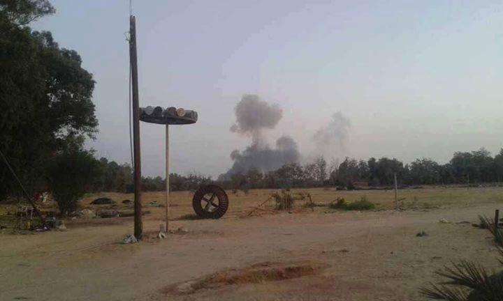 LIBYAN AIR FORCE air strikes on 'Camp slip'