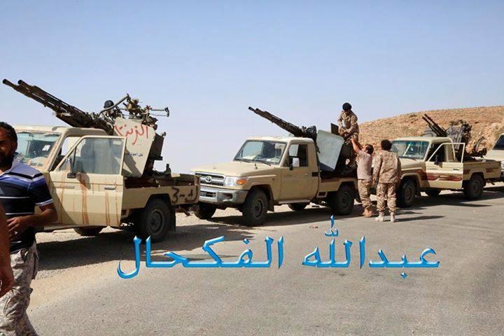 Libyan Army Western REGION, 1