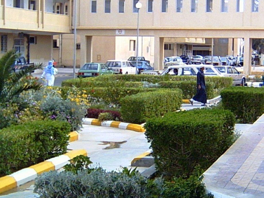 MISURATA CENTRAL HOSPITAL