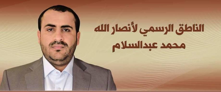 Mohammed Abdul Salam official spokesman for 'Ansar-Allah'