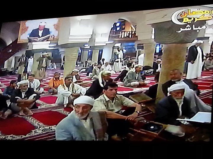 Mosques in Sana'a, Yemen