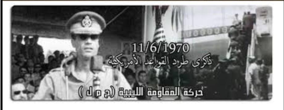 Mu 11 June 1970