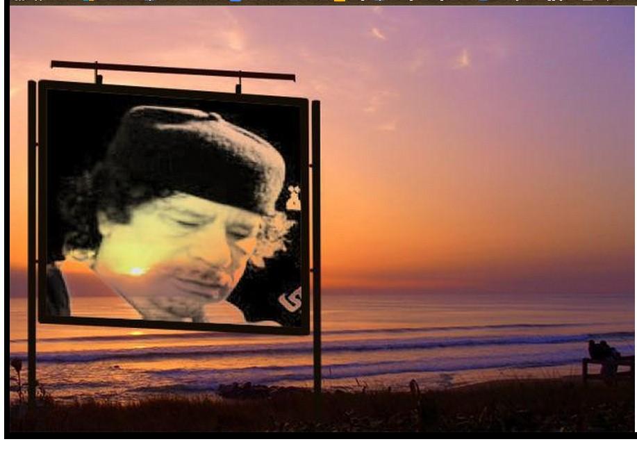 Mu billboard