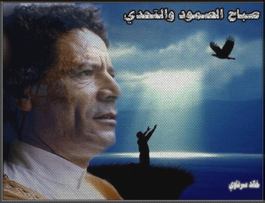 Mu holy vision for Libya