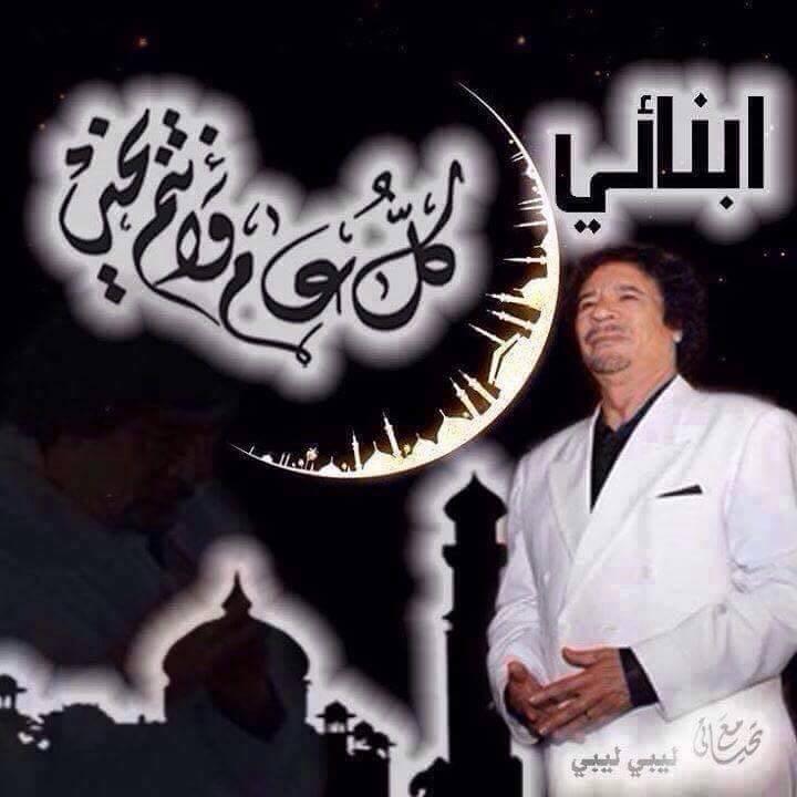 Mu Ramadan blessings
