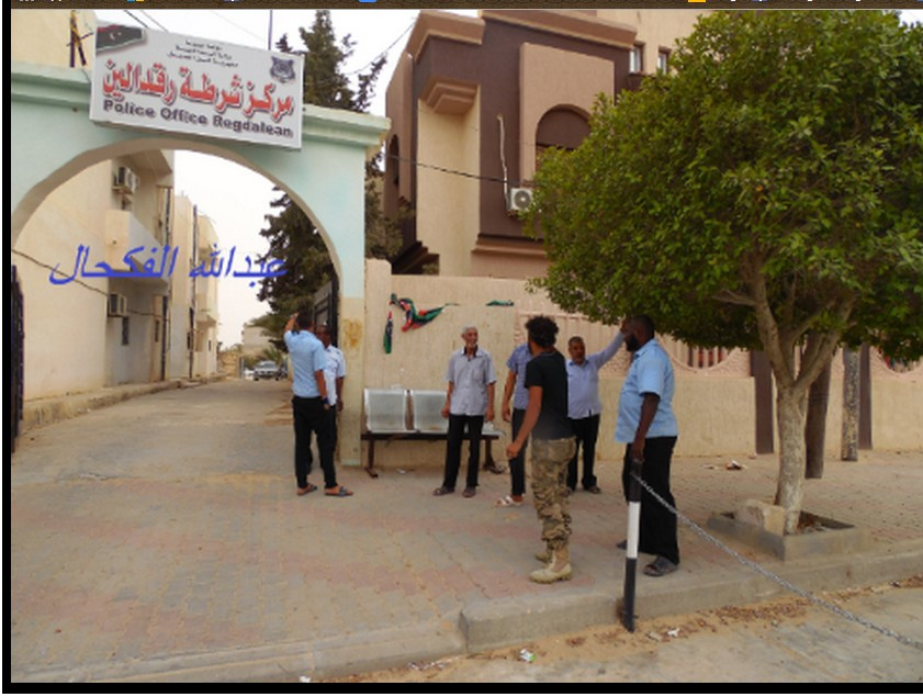 police Straughten working with the Libyan Army in Racdalin Center