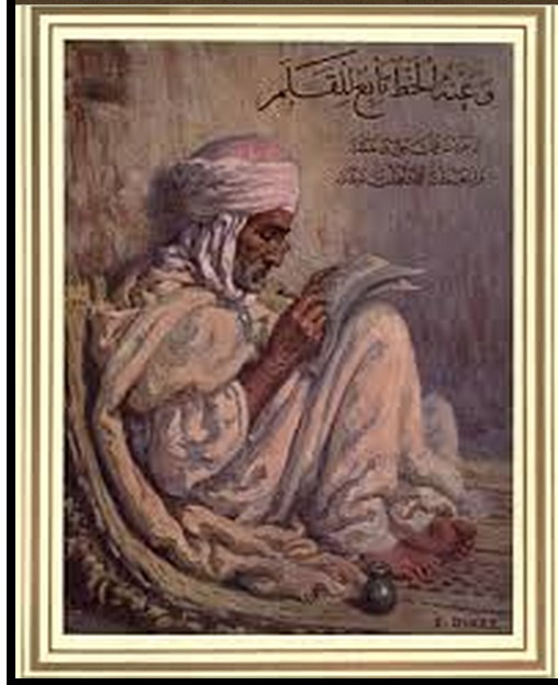 Project Gutenberg eBook of The Life Of Mohammad