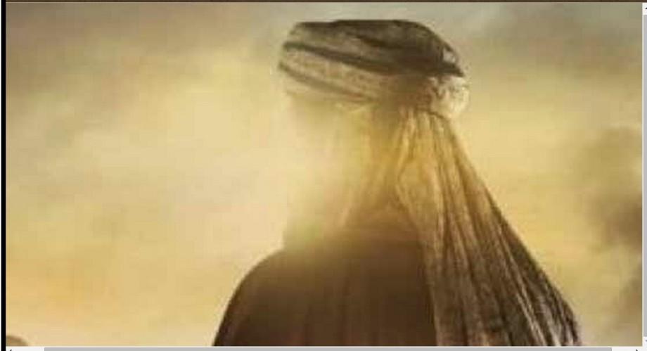Prophet Mohammed (PBUH)