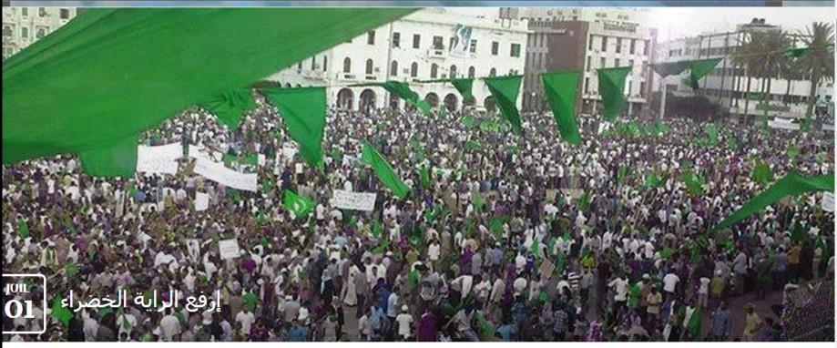 RAISE THE GREEN FLAG 01 JULY