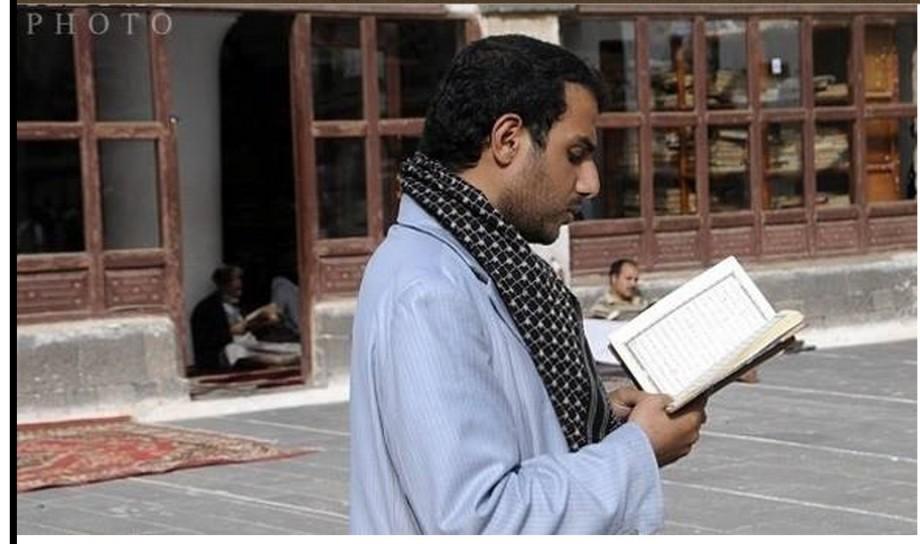 RAMADAN in Yemen, 2