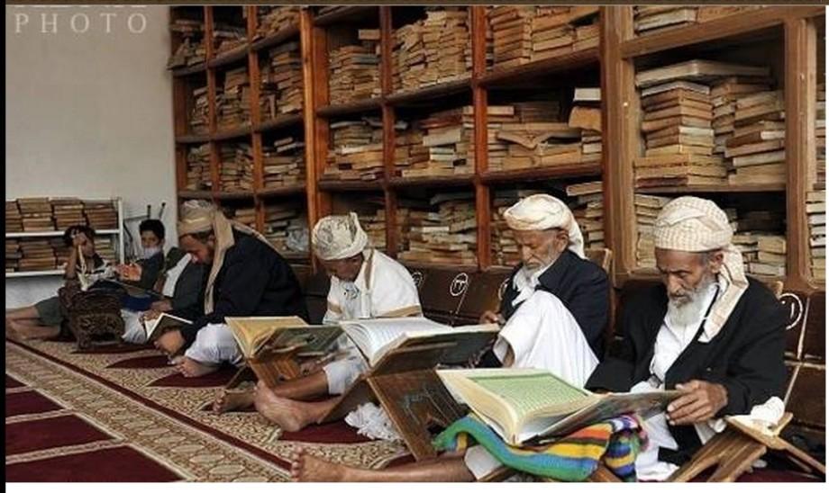 RAMADAN in Yemen, 3