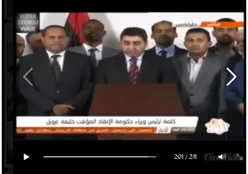 Rat 'Government of Salvation' pres. gewell, in Tripoli, 2014