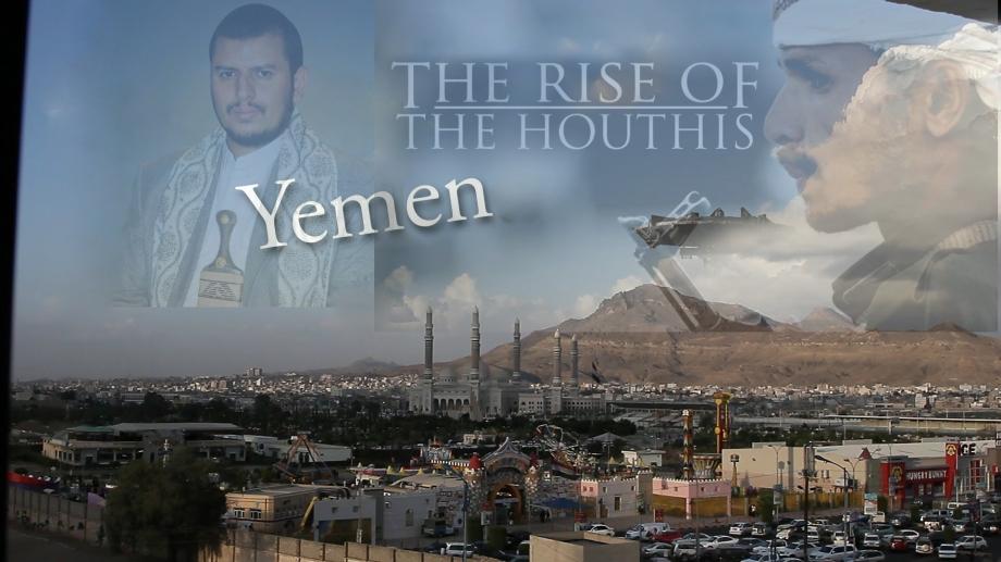 SAANA'A, Yemen in full splendour, 1