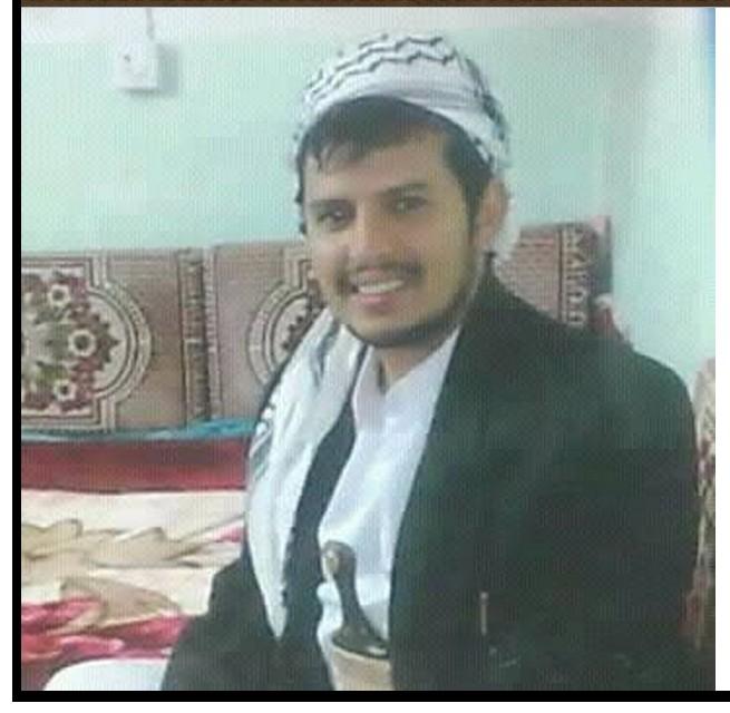Sayed Abdul-Malik al-Houthi, 1