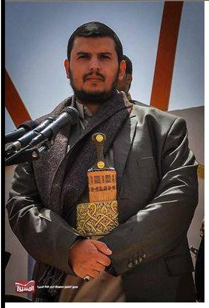 Sayed Abdul-Malik al-Houthi, 4