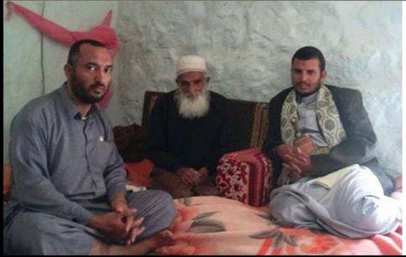 Image result for Badr al-Din al-Houthi