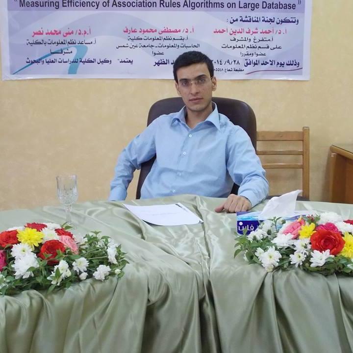 Sharaf Addeen Alwainani