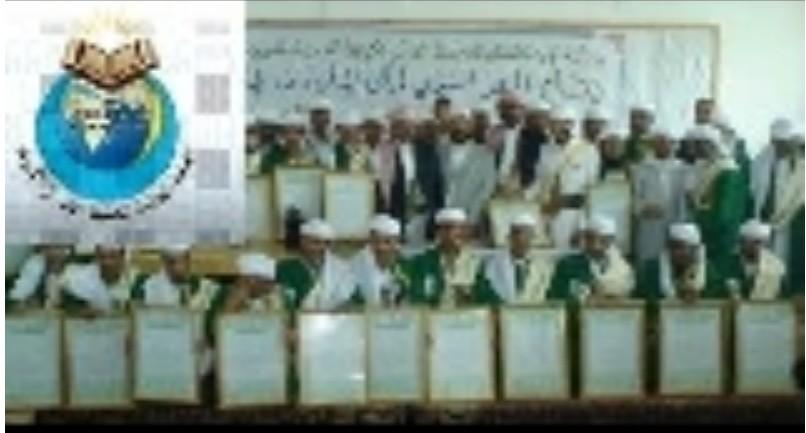teaching the 'Holy Qu'ran' in Yemen