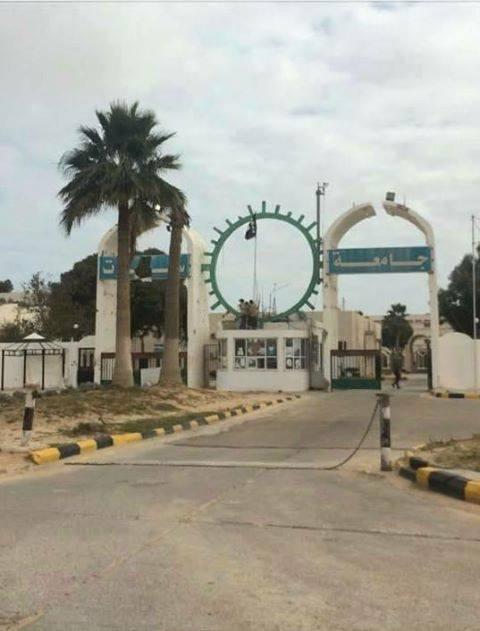 University of Sirte