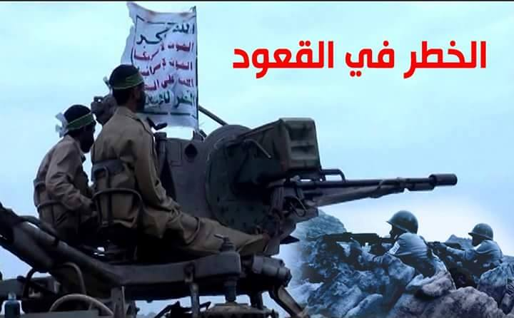 VICTORY for Yemeni Army and 'People's Committees' of Houthi  'Ansar-Allah'