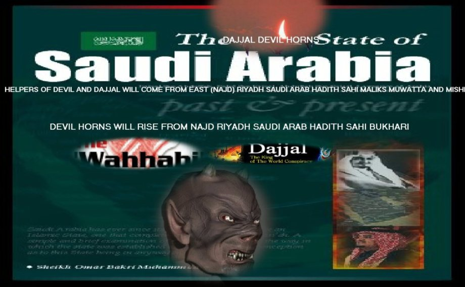 Wahabi and dajjal
