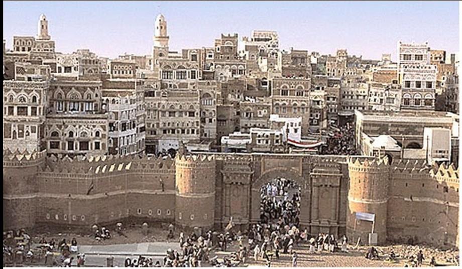Yemen city of Saana