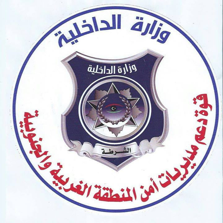Badge of the the new ZINTAN POLICE DEPARTMENT