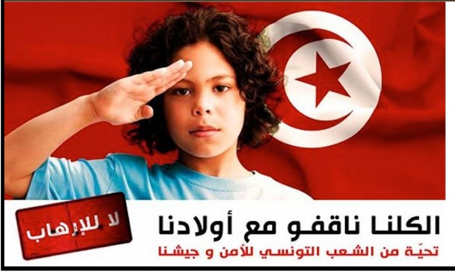 Ban on demonstrations, but no to terrorism in Tunisia