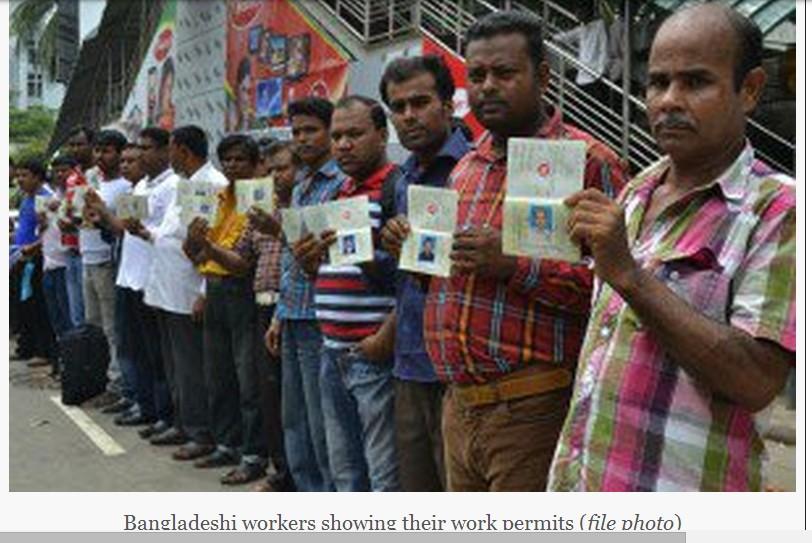 bangladesh-closes-tripoli-embassy