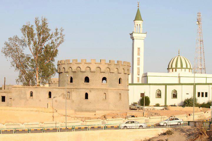 Bani Walid Mosque
