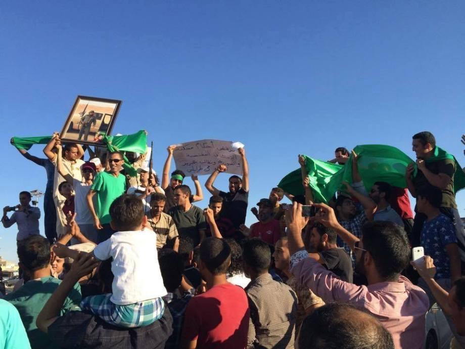 BANI WALID protest 2