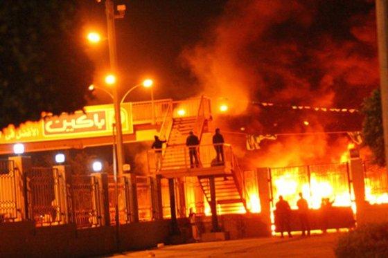 Benghazi hospital on fire