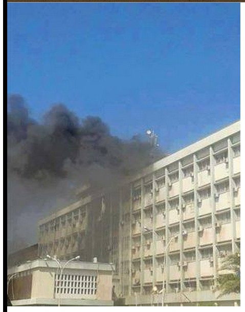 Benghazi Ministry of Finance targeted by DAASH