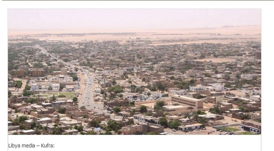 City of al-KUFRA