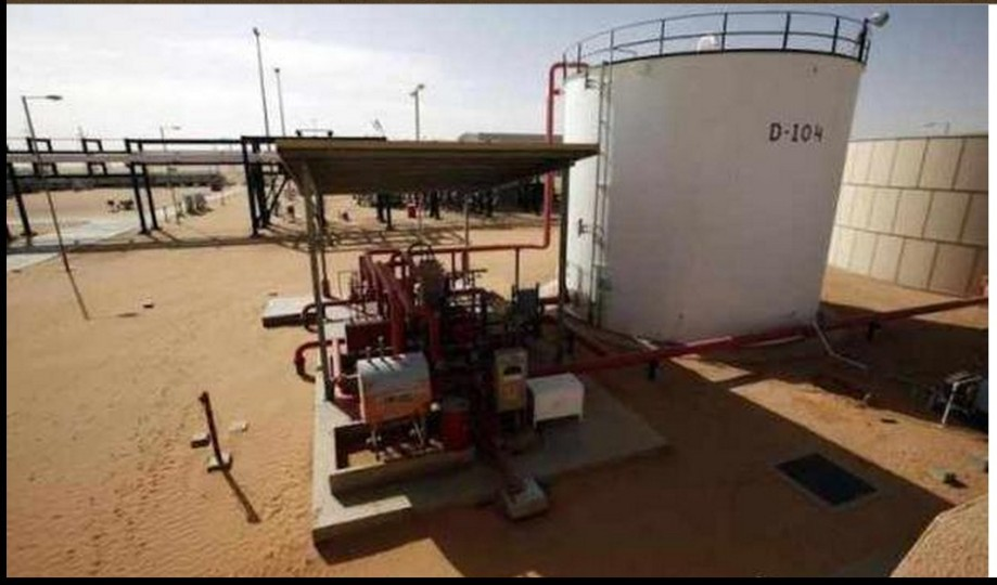 'ENI' Italian Gas and oil compound in Libya's Western Region