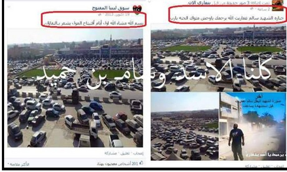 Funeral for Salam Naala demons of Thunderbolt, in Benghazi