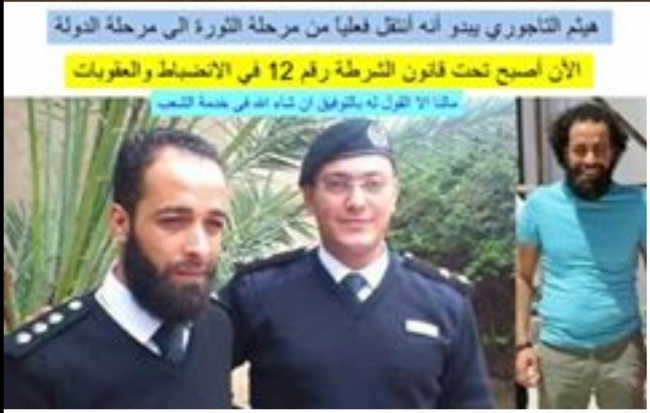 Hathem Tagouris, security for Tripoli