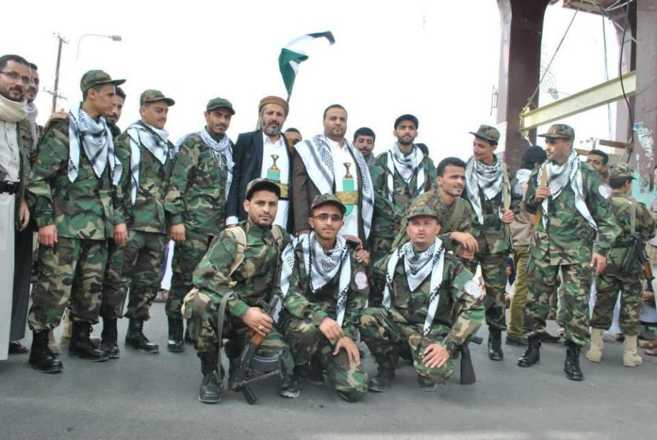 Houthi, 'People's Committee' and yemeni Army at International Day of Qauds
