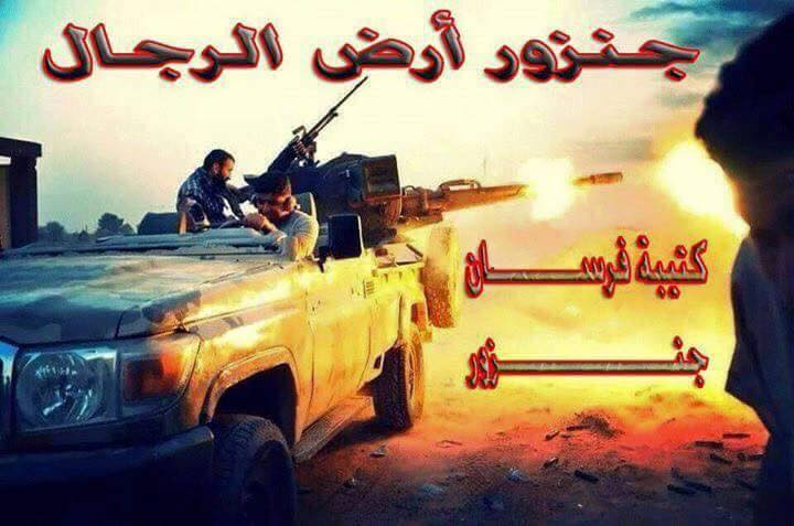 Knights of Janzour, Brotherhood Militias of Tripoli on FB