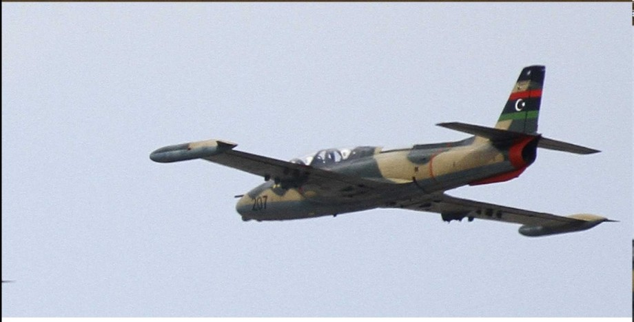 LIBYAN RAT BROTHERHOOD warplane