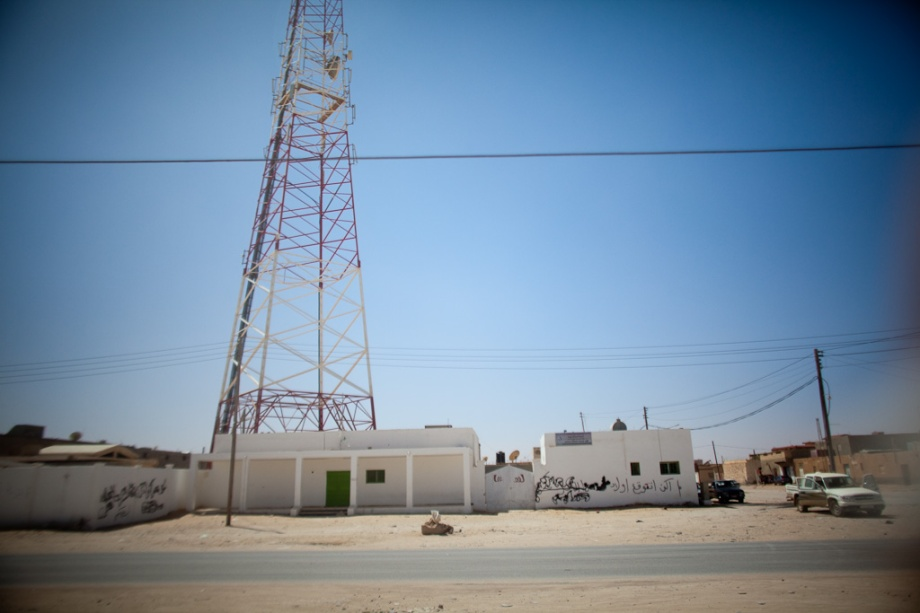 LIBYANA COMMUNICATIONS TOWER-Musaid-0071