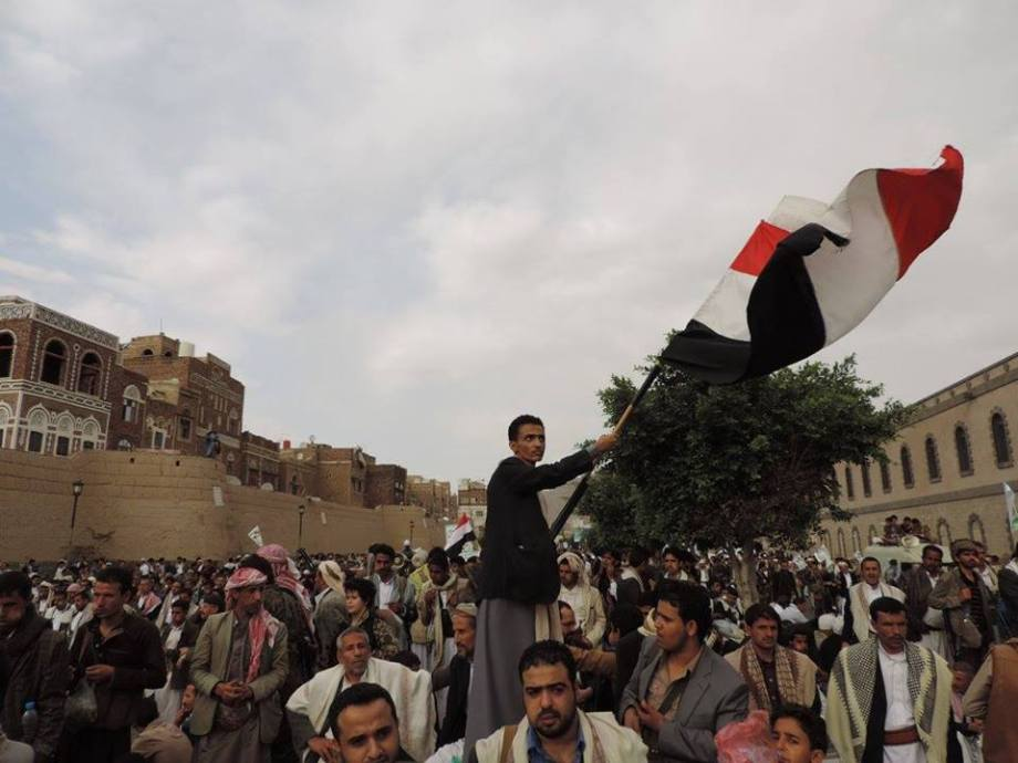 MARCH in SANA'A, YEMEN 24 JULY 2015. 3