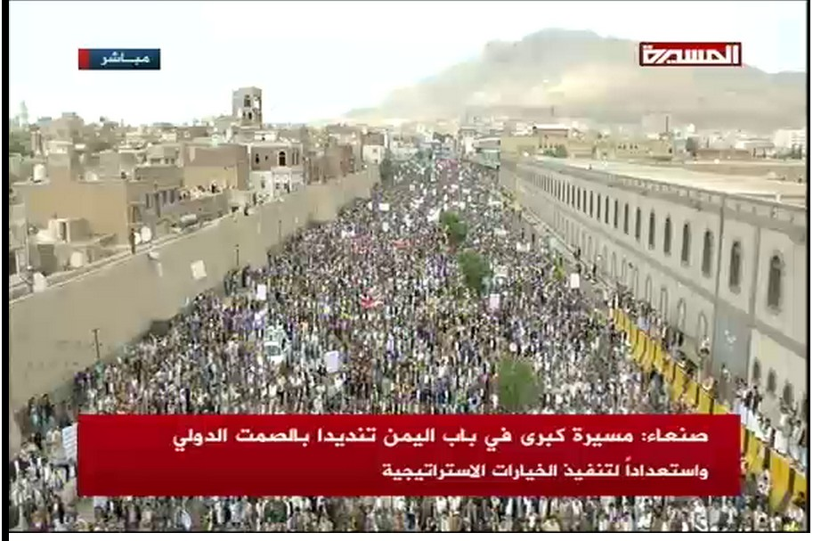MARCH in SANA'A, YEMEN 24 JULY 2015