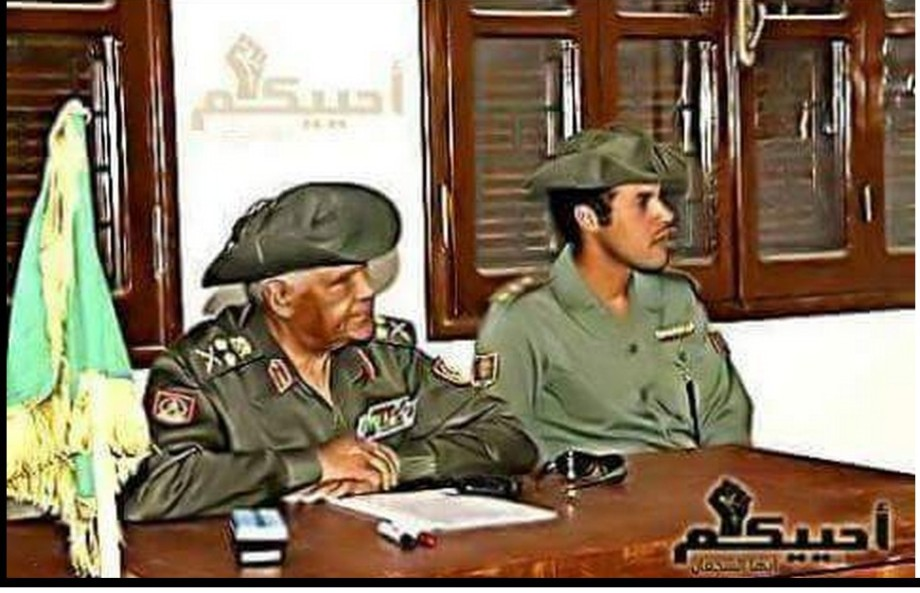 Martyr Jabba Baker with Khamis
