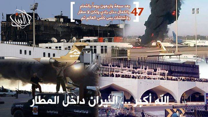 memory of the destruction of TRIPOLI AIRPORT in summer of 2014 by 'DAWN LIBYA'