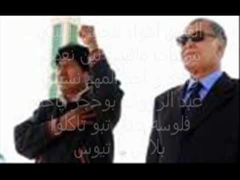 Mu and Karroubi