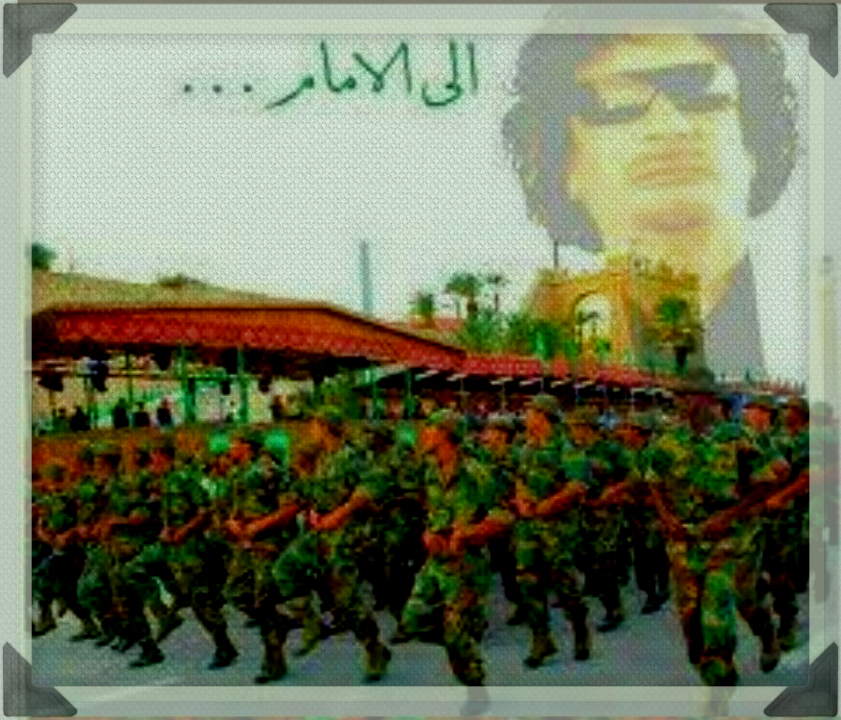 Mu and the LIBYAN ARMY