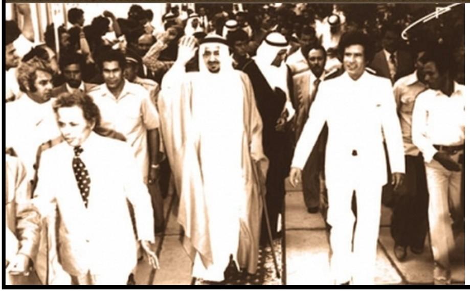 Mu in in Riyadh, SAUDI ARABIA
