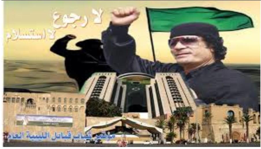 Mu is victory in Tripoli
