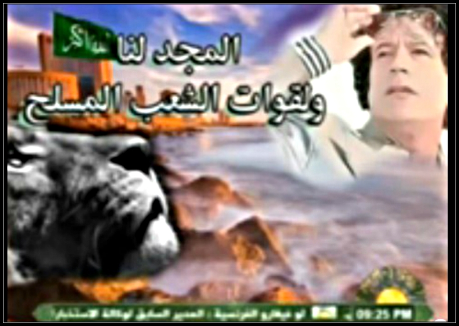 Mu the Lion of Libya